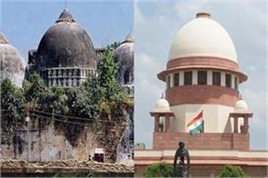 in the ayodhya case the verdict may come by november
