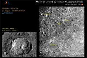 isro shares a picture of the lunar surface from chandrayaan 2 s tmc 2 camera