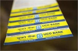 uco bank confident of coming out of rbi s immediate corrective