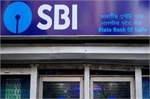 sbi is organizing kisan mela will solve the banking problems of farmers