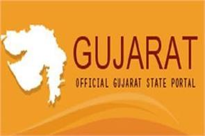 gujarat government websites will be closed for three days know why