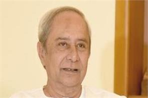 odisha naveen patnaik salute guard bhuvneshwar press release news