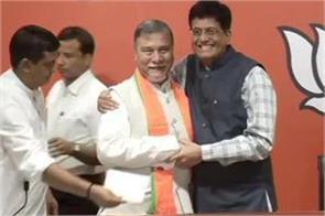 big shock to congress former rajya sabha mp bhupesh kalita joins bjp