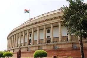 surrogacy regulation bill passed from the lok sabha