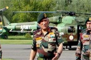general rawat reached srinagar for the first time