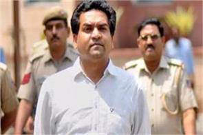 aam aadmi party rebel leader and legislator kapil mishra s membership canceled
