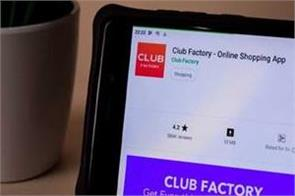 club factory aims to add 10 000 local vendors this year