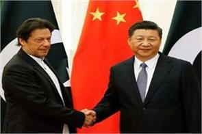 free kashmir from article 370 pakistan and china upset