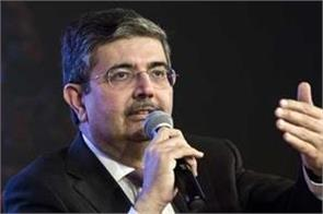 uday kotak moots new legislation to reform public sector banking