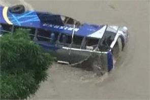 nepal trishuli river bus fell 5 dead 16 injured missing news