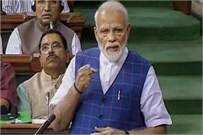 bjp mp gave a strong speech in parliament pm modi said  it must be heard