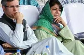 jammu kashmir modi government is in touch with abdula and mehbooba