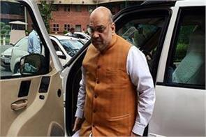 home minister amit shah to visit jammu and kashmir next week
