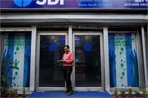 no need to take capital from government at present sbi