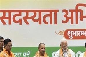 bjp adds 3 78 crore new members to membership campaign