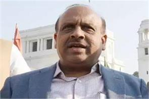 vijender gupta used unparliamentary language suspended from entire session