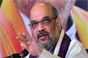 congress does not have the ability to unite the opposition shah