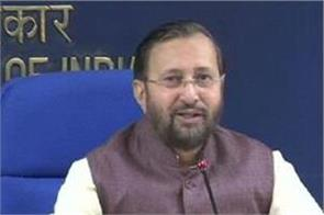 subsidy money will go directly to farmers account javadekar
