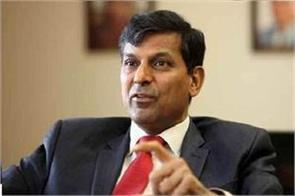 former rbi governor raghuram rajan said on the economic slowdown