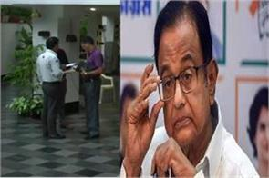inx media case cbi team arrives at p chidambaram s house