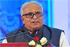 rss welcomes supreme court verdict in ayodhya case