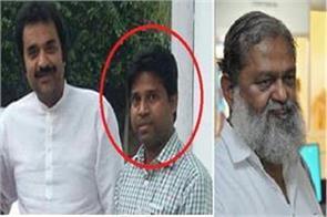 kuldeep bishnoi private secretary suicided vij saidmust cbi investigate
