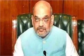 former bsf pilot sends fake email to fly amit shah aircraft