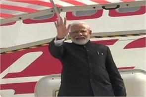 pm modi leaves for home after attending g7 summit