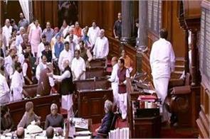 j k reorganization bill passed pm modi congratulates amit shah