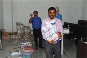 illegal sale of books in kathua medical college seized