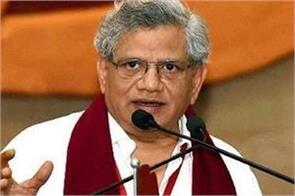 announcements about the government s economy  another publicity effort  yechury
