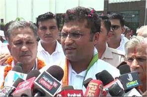 congress state president ashok tanwar told bs hooda undisciplined