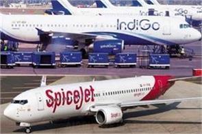 spicejet indigo flights to go from international terminal