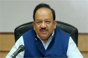 doctors end strike after health minister s assurance