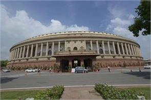 lok sabha adjourned sine die highest legislative business after 1952