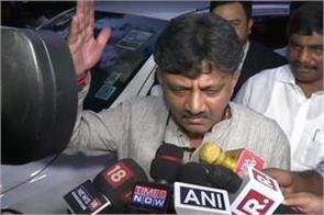 dk shivkumar yeddyurappa appeared before ed accused of doing revenge politics