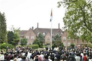 independence day celebrated in netherlands