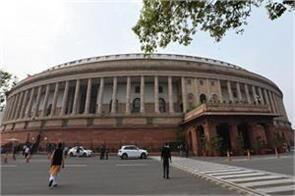 labor code amendment bill 2019 approves from the rajya sabha
