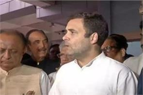 today it became clear that the situation is not normal in kashmir rahul gandhi