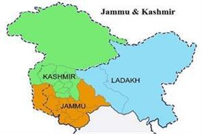 jammu and kashmir is the largest union territory ladakh in second place
