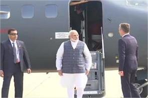 pm modi arrives in france to attend g7 summit