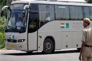pak halts amritsar nankana sahib bus service with india