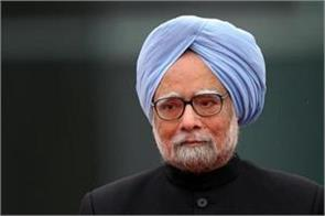 former prime minister manmohan singh will again go to rajya sabha