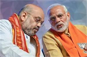 bjp will run a nationwide campaign to eliminate 370