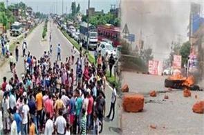 protest in punjab against demolition of ravidas temple in delhi