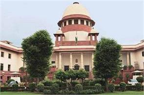 another petition filed in supreme court against jammu and kashmir reorganization