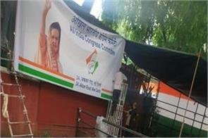 rahul out sonia in  name plate posters also changed from congress office