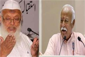 jamiat chief meets bhagwat talks on hindu muslim unity