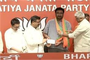 eight kargil leaders joined bjp dharmendra pradhan got membership