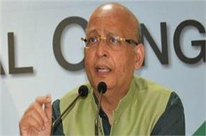 the country is struggling with a situation like economic emergency congress